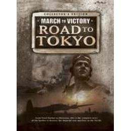March To Victory: Road To Tokyo [DVD]
